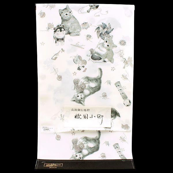 idnetkimono_1010-0169-00118.jpg