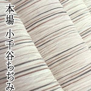 idnetkimono_1021-0294-00069.jpg