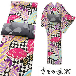 idnetkimono_1062-0027-00059.jpg
