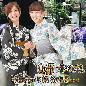 idnetkimono_2014-pm-6.jpg