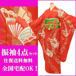 idnetkimono_3100-0639-09269.jpg