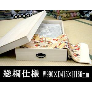idnetkimono_as0900-0096-00060.jpg