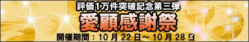 kikaku3-titlea.jpg