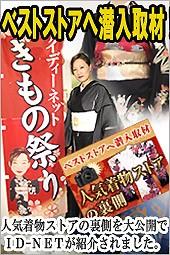 uragawa-170-255.jpg