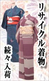 yahoo-furugi-170-279.jpg